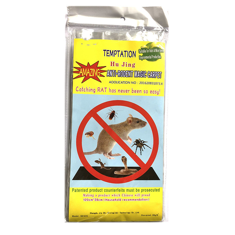 120cm strong Mouse Board Sticky Mice Glue Trap Non toxic Rodent Board Catcher Trap for Roach Rat Snake Bugs Pest Control Reject|Traps| |  - title=