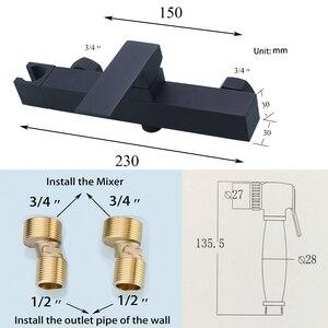 Image 2 - Латунный ручной распылитель для биде и душа с регулируемым клапаном и комплектом шлангов для душа 1,5 м, настенное крепление, матовый черный