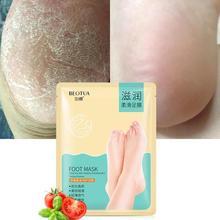 1 piar Moisturizing Foot Mask Hydrating Exfoliator Anti-Drying Anti-Crack Whitening Feet Mask Foot