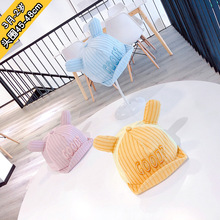 45-48cm 3m-2y  baby soft breathable sun-shade net cap toddler girl hat boy photo props newborn sun