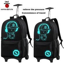 Модный школьный рюкзак для средней школы и средней школы, сумка на колесиках для мальчиков, светящаяся Противоугонная дорожная сумка, сумка для книг