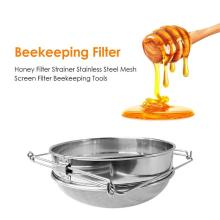 Stainless Steel Honey Filters Strainer Network Stainless Steel Screen Mesh Filter Beekeeping Tools Honey Tools New plastic coated grip stainless steel mesh ladle strainer red