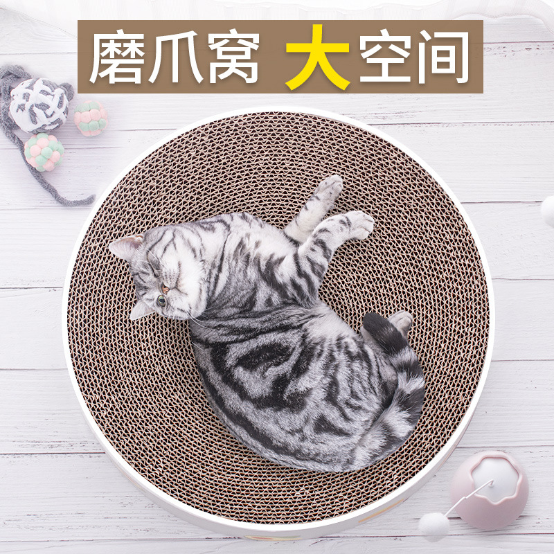 Cat Teaser Toy Nest Bowl Cat Nest Wearable Cat Scratching Board Scratching Board Cat Supplies Cat Scratching Pad Anti-Cat