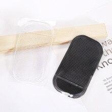 Нащего завода маленькие на борту Нескользящие коврики автомобильный Противоскользящий коврик для автомобиля к высоким температурам противоскользящая прокладка мобильного телефона мА
