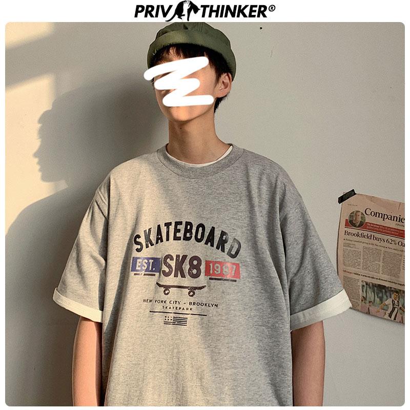 Privathinker Men's Crewneck Short Sleeve T-shirt Tee Men High Quality Loose Printed Tshirt Mens 2020 Casual T-shirt Oversize Top