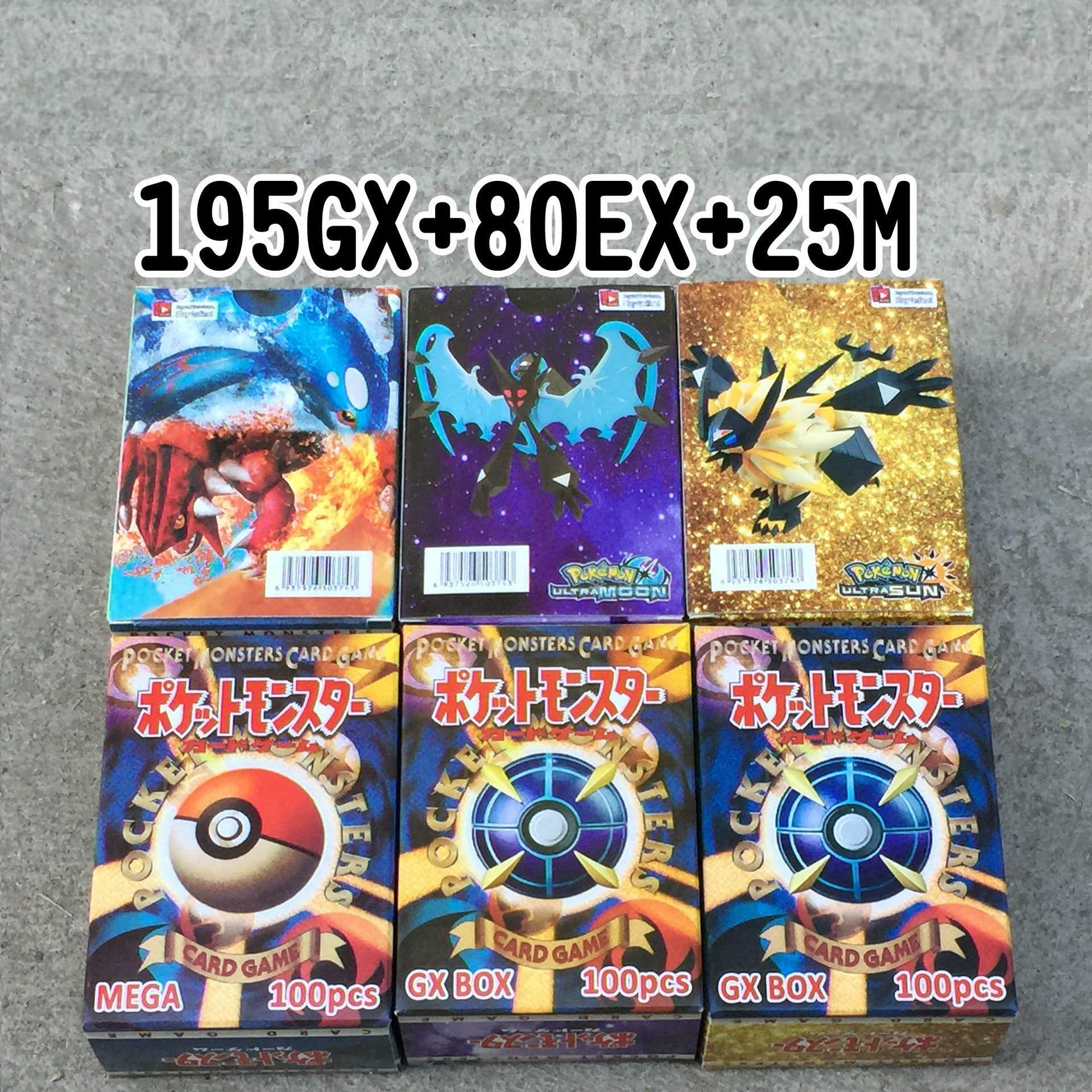 TAKARA TOMY Pokemon 300pcs/set Not Repeat GX EX Battle Toys Hobbies Hobby Collectibles Game Collection Anime Cards For Children