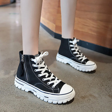 Women's vulcanized shoes canvas sneakers color women casual