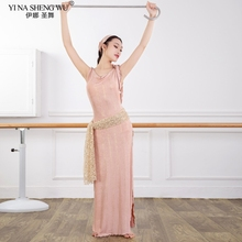 Women Belly Dance Costume Long Dress Robe Summer Sexy Practice Performance Suit