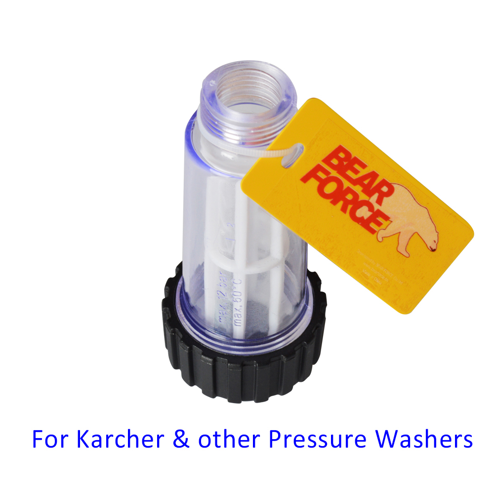 High Pressure Washer Car Washer Water Filter- Karcher K2 K3 K4 K5 K6 K7 & Elitech Champion Sterwins Interskol Nifisk STIHL Huter