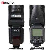 مصباح فلاش مستدير الرأس TRIOPO R1 Speedlite 2.4G لاسلكي TTL 1/8000s 5600K درجة حرارة اللون 76Ws 16 قناة