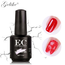 Gelike 2019 New Magic Burst Gel Nail Polish Remover Cleaner UV Degreaser Liquid Remove Sticky Layer Manicure Tools 15ml