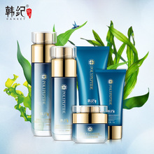 Hankey polypeptide firming and lifting facial skin care product