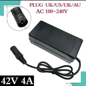 Е-байка 36В Зарядное устройство 42В 4A Электрический велосипед литиевая батарея Зарядное устройство для Е-байка 36В литиевая батарея пакет с 3-к...