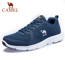 CAMEL Large Size Outdoor Max Men Sports Shoes Shockproof Cas