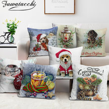 Наволочка для подушки с изображением животных fubatacchi Рождественское