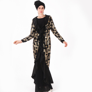 malaysia islamic clothing muslim party dress model abaya cascade of ruffles trim expressions beautiful abaya designs