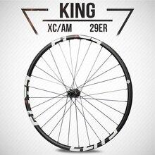 ELITE 29er MTB Carbon Wheelset Super Light 1123g Only Carbon Wheels DT Swiss 240 36T Hub XC AM Mountain Tubeless Ready King