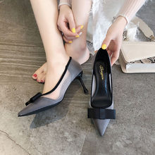 Documentary shoes pointed shallow mouth since with the new spring 2020 in fashionable joker French girl with her shoes(China)