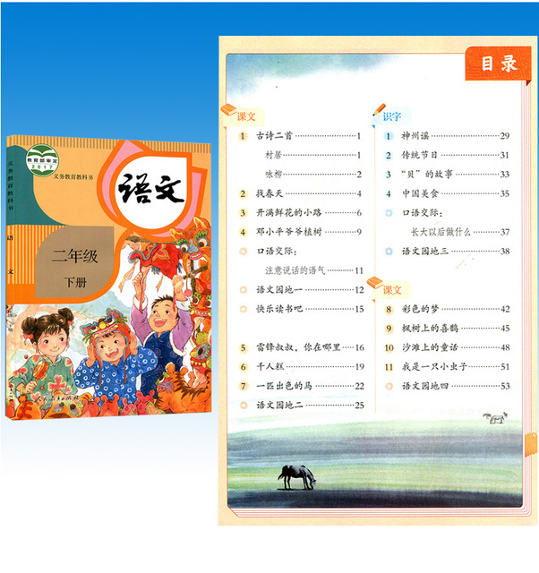 6 Books Chinese Primary Textbook For Chinese Learner Student Chinese Math School Teaching Materials Grade 1 To Grade 3 4