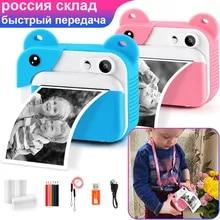 Prograce Kid Instant Print Camera Thermal Printing Camera Digital Photo Camera Girl's Toy Child Camera Video Boy's Birthday Gift