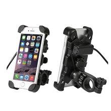 سكوتر كهربائي هاتف محمول حامل دراجة نارية المقود جبل العالمي ماسِك للجوّال مع شاحن يو اس بي للأجهزة 3.5 6.5 بوصة
