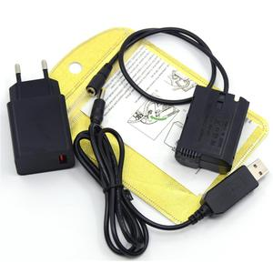 PRO Power bank MH-25 usb cable+charger+EP-5B EN-EL15 dummy battery for Nikon Z6 Z7 V1 D850 D810 D810A D800E D750 D610 D600 D500(China)