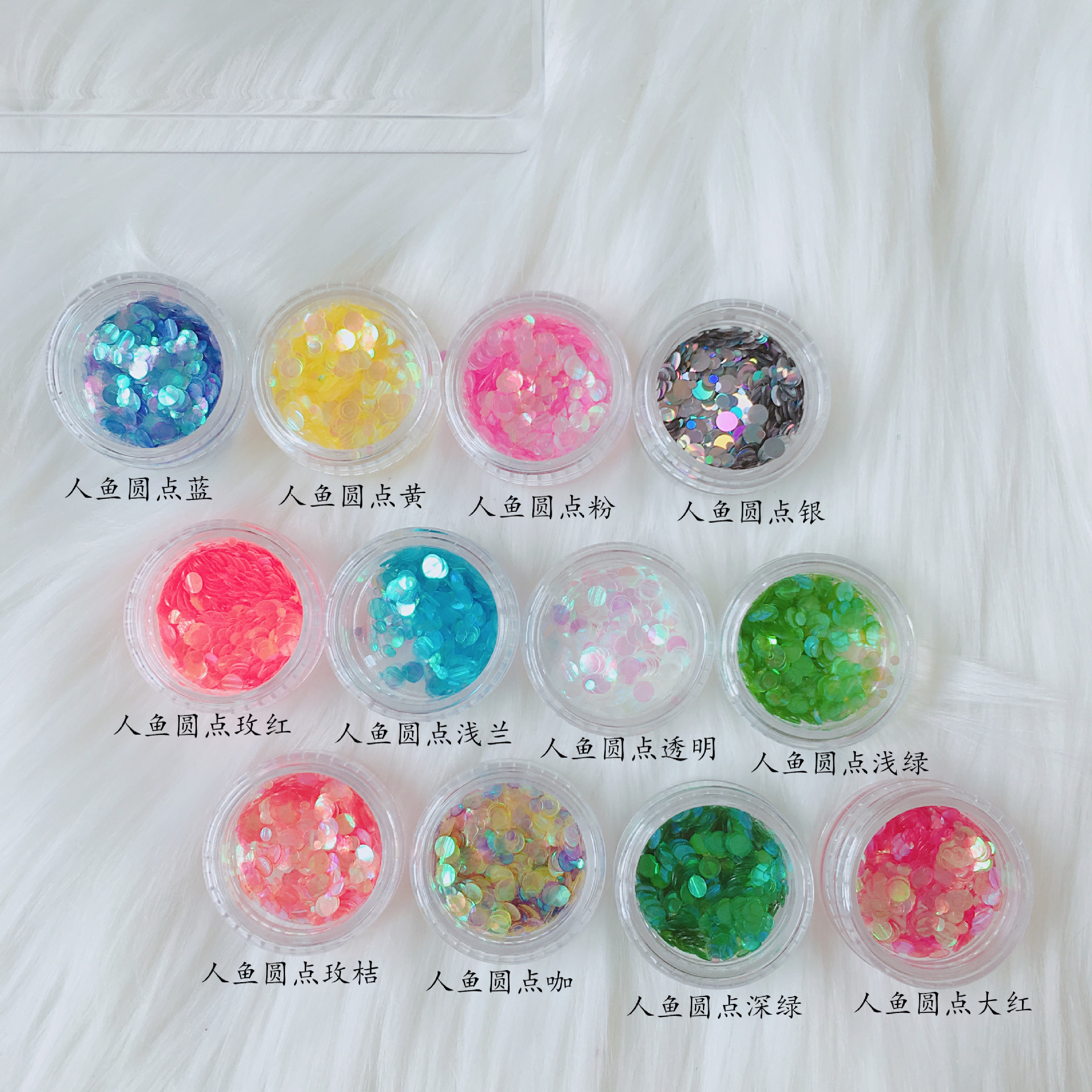 Nail Sequins Eye Makeup Symphony Gradient Shiny Size Mixed Scale Sequin Nail DIY Jewelry Nail Sticker