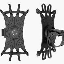 Универсальный велосипед мобильный телефон держатель силиконовый чехол на руль мотоцикла велосипеда Подставка Кронштейн держатель для сот...