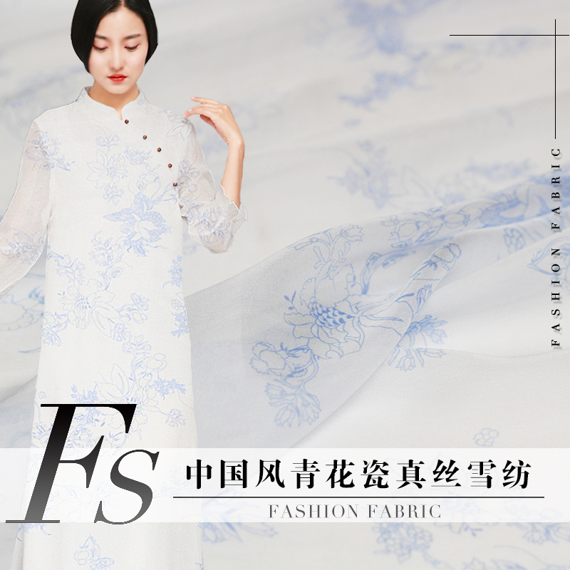 Blue And White Porcelain Printed Silk Chiffon Fabric Summer Mulberry Silk Dress Thin Through Clothing Fabric