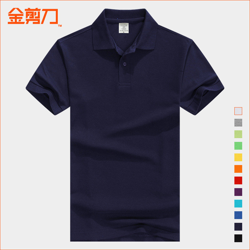 2019 new summer suit men's short-sleeved t-shirt trend Korean style with a handsome set of clothes casual sports