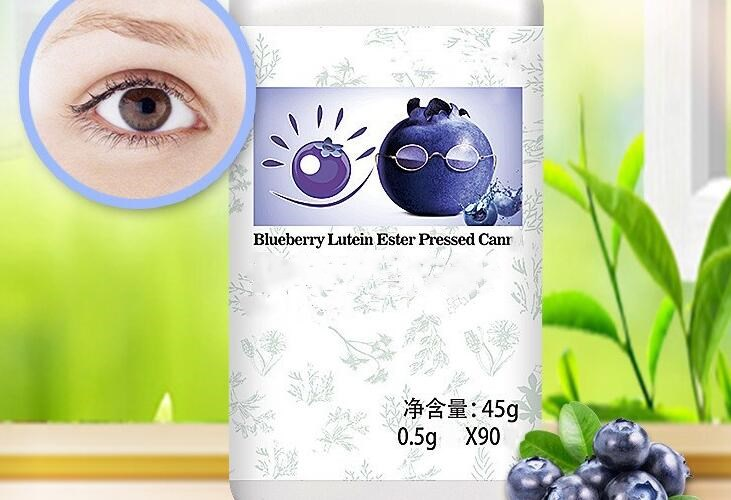90 Pcs X 2 Bottles Blueberry Lutein Child Adult Che Wing Protects Eye Vitamin A Carotene