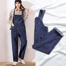 Женский джинсовый комбинезон с широкими штанинами мешковатые