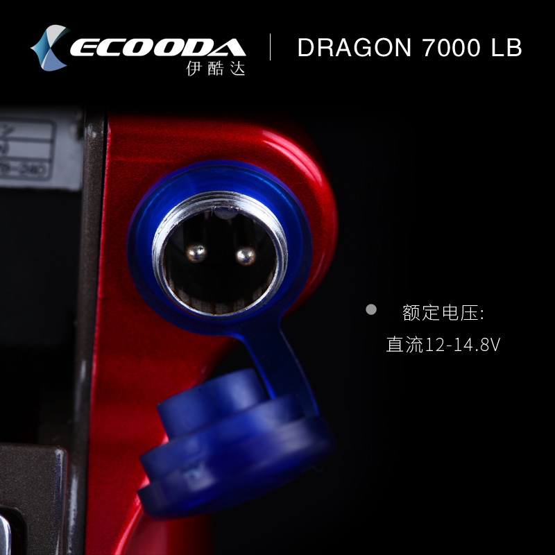 red 7000lb discount Free