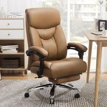 Silla Boss, silla de negocios de clase grande, silla de computadora, silla de oficina, silla de gerente, asiento de cuero, silla marrón cómoda