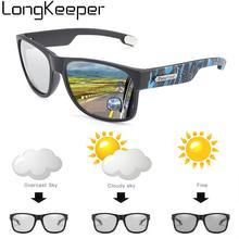 Classic Photochromic Sunglasses Men Driving Polarized Chameleon Sun Glasses Male Square Change Color Glasses Goggles UV400 цена и фото