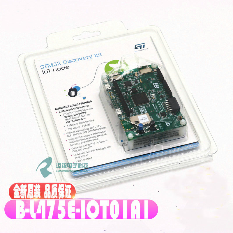 B-L475E-IOT01A Buy Price