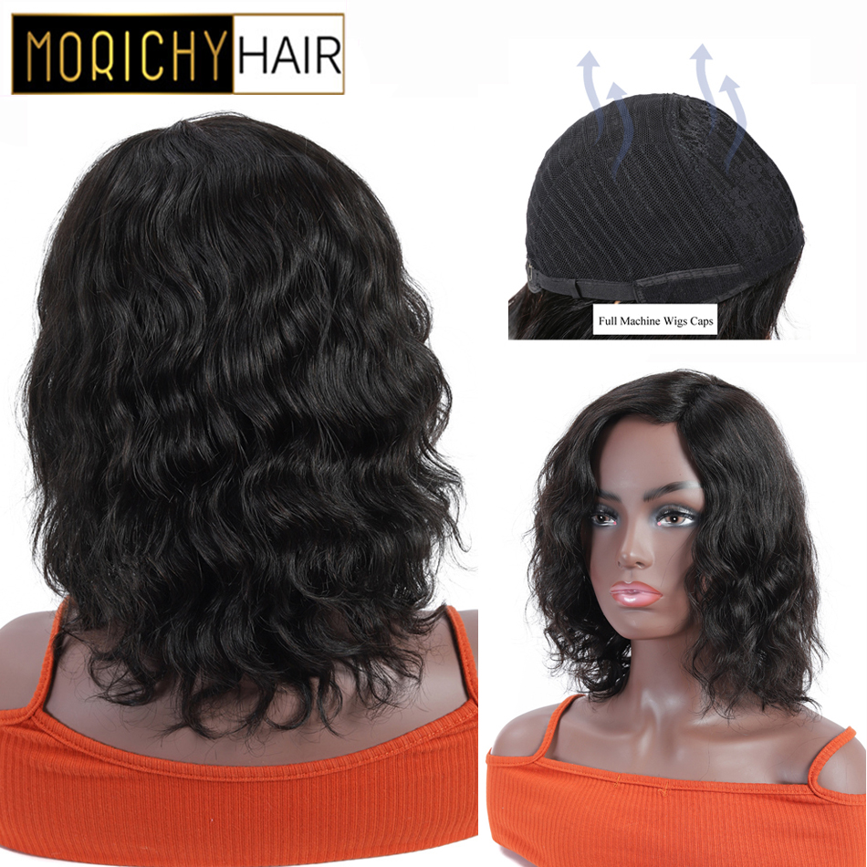MORICHY Brazilian Wavy Human Hair Wigs Short Wig For Women Non-Remy Glueless Healthy Human Hair Wig Natural  Black Color