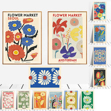 Cartoon Flower Poster Home Decor Modern Art Watercolor Picture Wall Art Canvas Painting Nordic Bright Prints for Domitory Design
