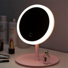 Регулируемое зеркало для макияжа со светодиодной подсветкой и USB-портом