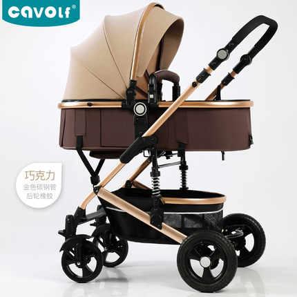 Alta paisagem carrinho de bebê carrinho de luz sentado e deitado carrinho de bebê dobrável carro à prova de choque two-way newboen pram