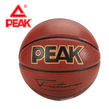 PEAK Basketball Size 7 PU Indoor&Outdoor Training Basketball Wearable Compressive Pressure Basketball Gift Accessories