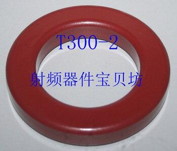 RF железный порошок тороидальный T300-2