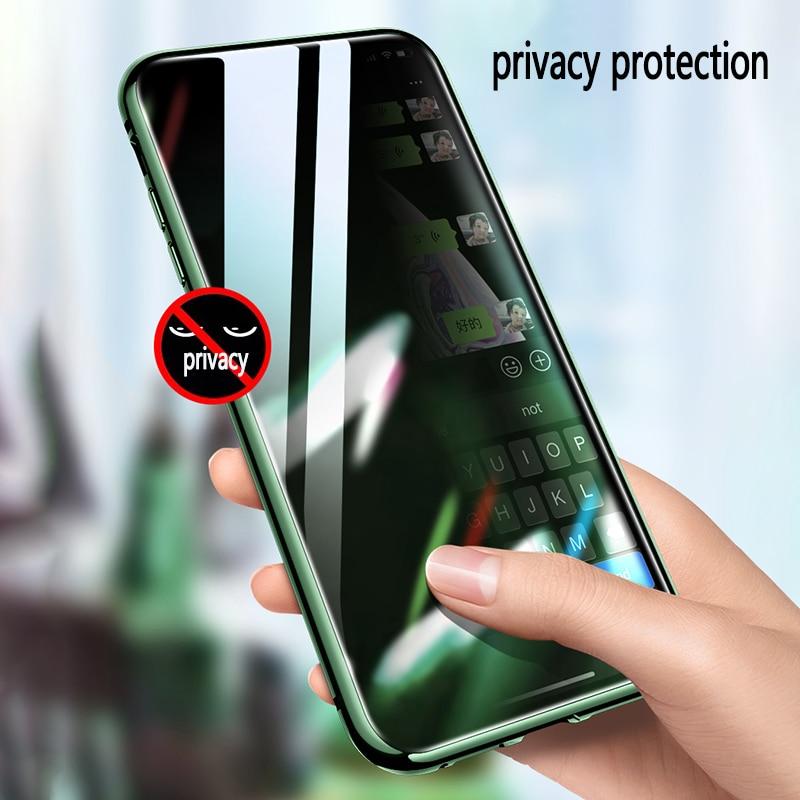 Anti Peep Phone Case