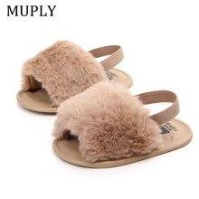 Moda sapatos de bebê da pele do falso primavera inverno bonito infantil da criança do bebê meninos meninas sapatos sola macia sapatos interiores para 0-18m