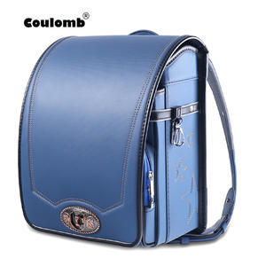 Coulomb School-Backpack Japanese Kids Children Brand Pentagram Lively Handsome Boy Boy