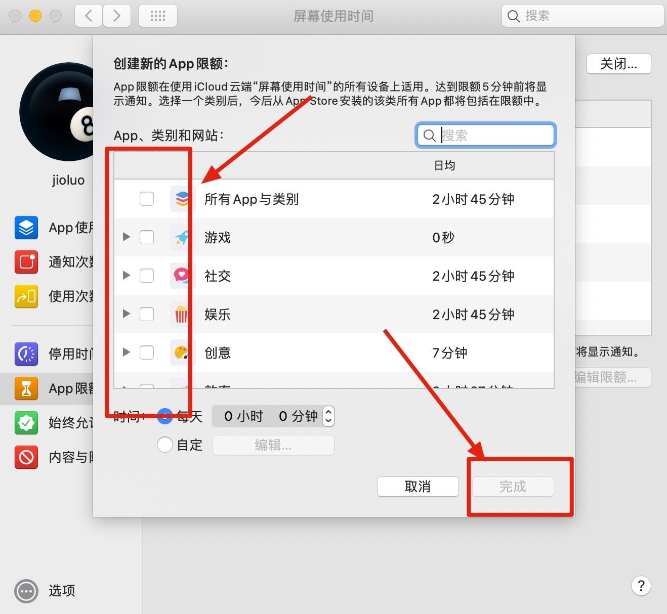 """苹果笔记本macOS 10.15 Beta版新增""""屏幕使用时间""""等功能插图9"""