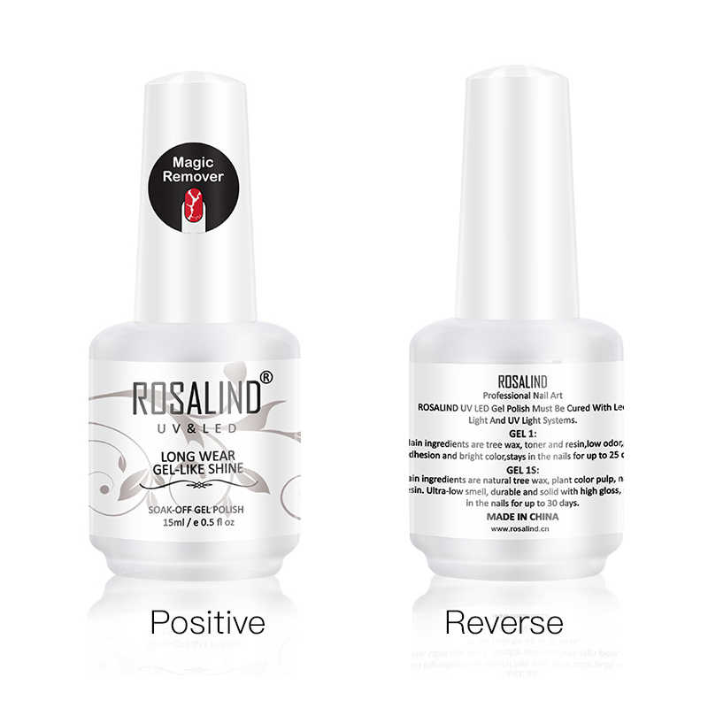 Magic Burst 15Ml Verwijderen Uv Gel Nagellak Magic Remover Soak Off Nail Art Primer Acryl Schoon Gel Lak TSLM2