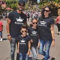 2019 Новое поступление, Одинаковая одежда для мамы и дочки модные хлопковые футболки для всей семьи, футболка для мамы и меня одежда для мамы и...