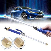Spray Sprinkler Car-Washer Water-Gun Cleaning-Tools Metal High-Power Jet