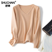 Shuchan V-Neck Knit Sweater Women 100% Wool Basic Pullovers Casual Warm Autumn Winter Korean Solid Long Sleeve Red Camel